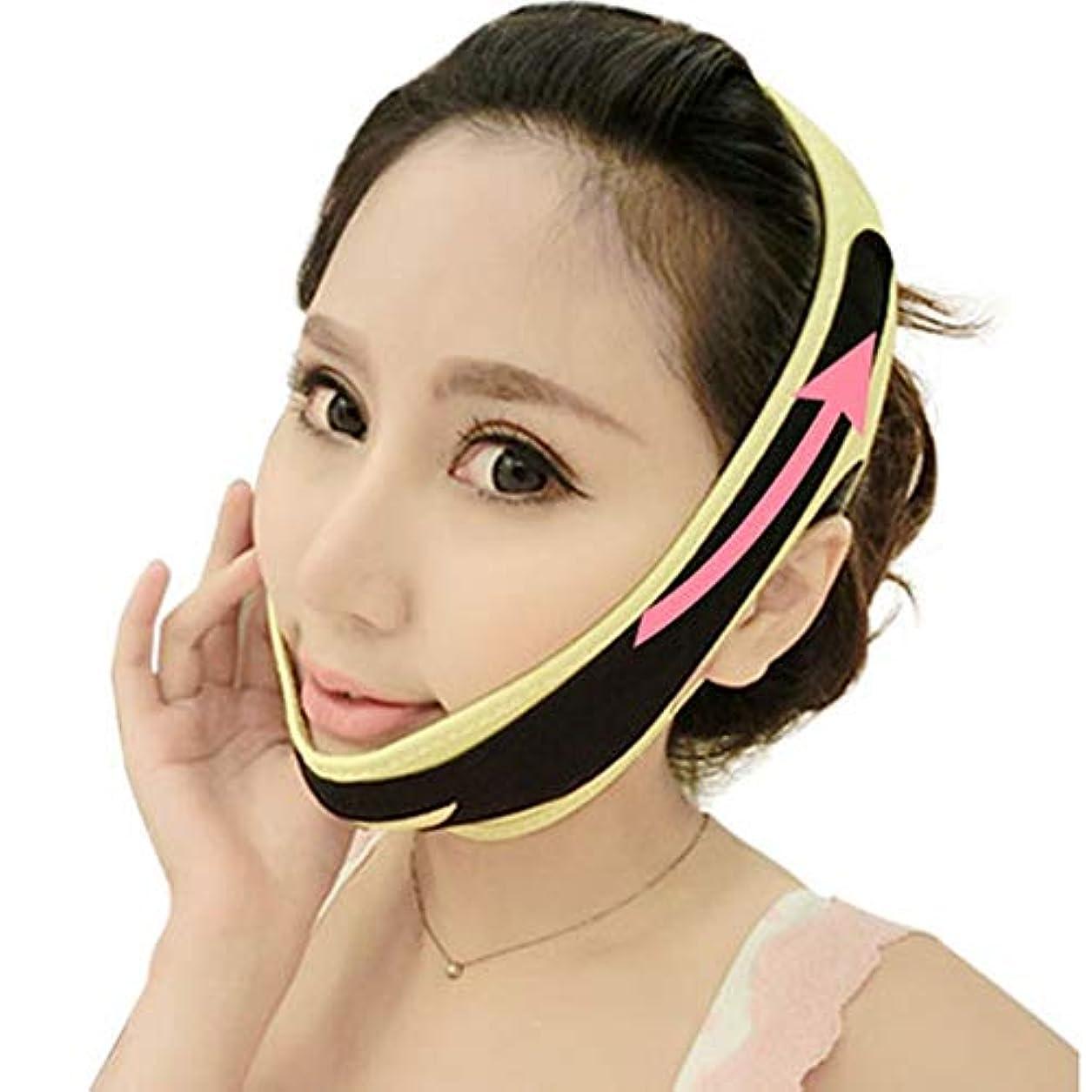感じ構造明るいフェイスリフティング包帯、顔の矯正V字型肌の弾力性を高めます 二重あごを軽減睡眠の質を向上させます (Color : Yellow)