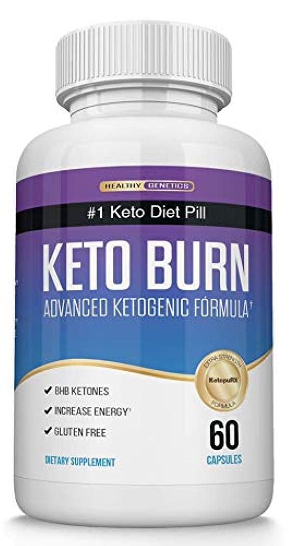 ミスブラウス苛性Healthy Genetics ナンバーワン ケトジェニック ダイエット KETO BURN 燃焼系 サプリ 60粒/30日分 [海外直送品]