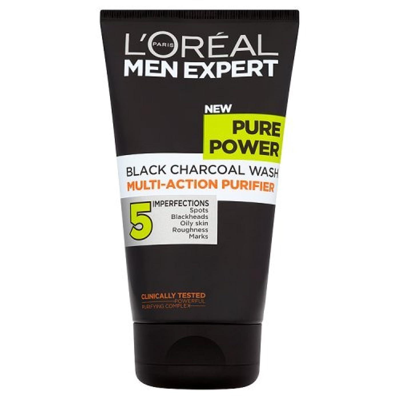 しみ激しい佐賀L'Oreal Paris Men Expert Pure Power Black Charcoal Wash 150Ml