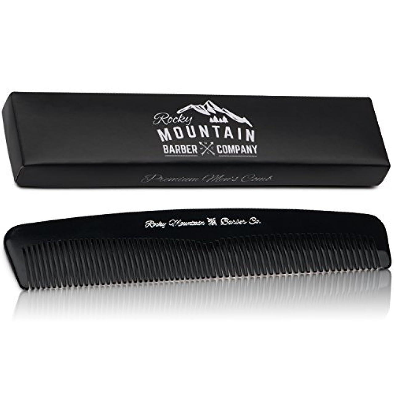 置くためにパック露出度の高い王位Men's Hair Comb ? Plastic Modern Fine and Medium Tooth Comb Handmade for Head Hair, Beard,  Mustache - No Snag...