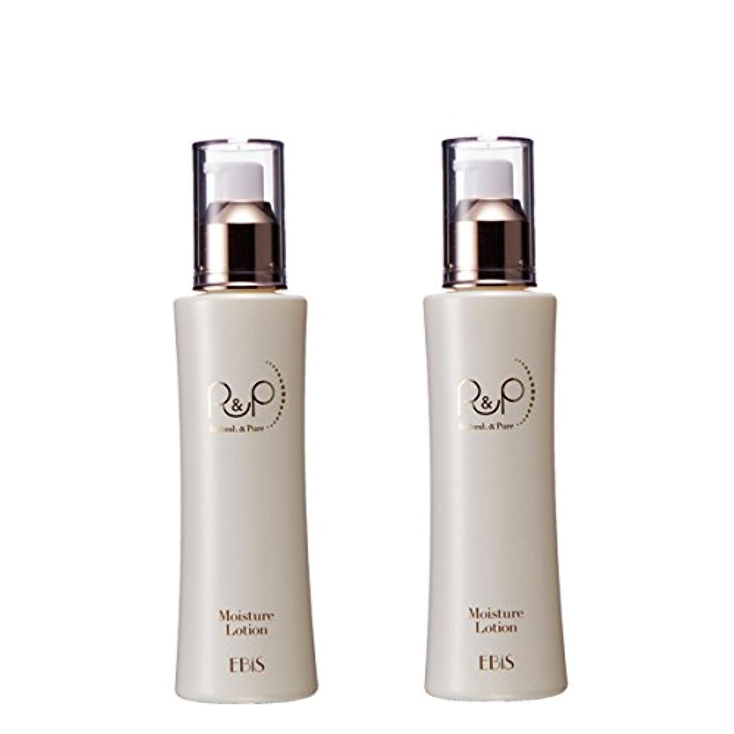 広げる数反響するエビス化粧品(EBiS) モイスチャーローション125ml (2本)