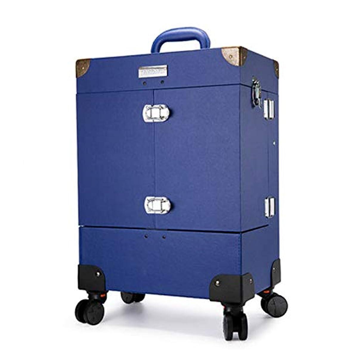 デンマーク通知する保証金プロ専用 ネイリスト クローゼット スーツケース ネイル収納 メイクボックス キャリーバッグ ヘアメイク ネイル 大容量 軽量 高品質 多機能 プロ I-JL-3505T-BL