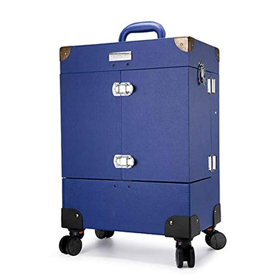リフトダイヤル式プロ専用 ネイリスト クローゼット スーツケース ネイル収納 メイクボックス キャリーバッグ ヘアメイク ネイル 大容量 軽量 高品質 多機能 プロ I-JL-3505T-BL