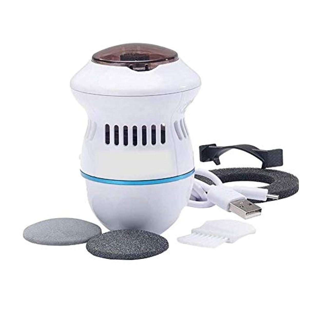 浜辺エイリアス苦難フットファイルとカルスリムーバー内蔵の足と手のための充電式電動電動カルス