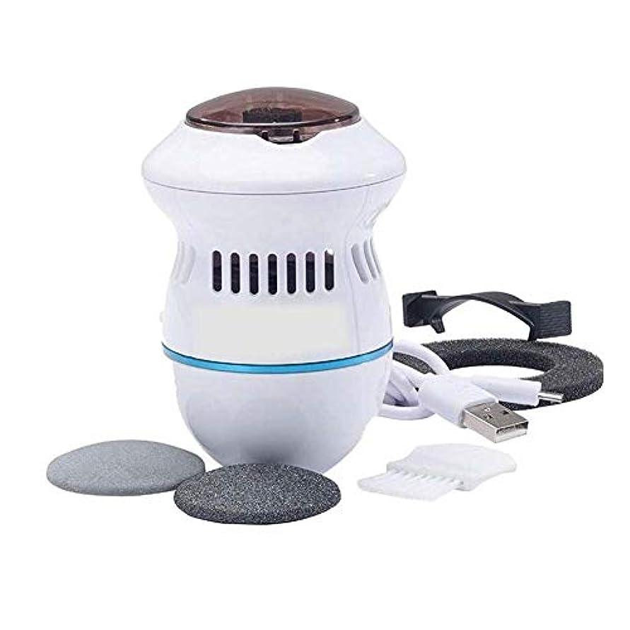 言及するぎこちない材料フットファイルとカルスリムーバー内蔵の足と手のための充電式電動電動カルス