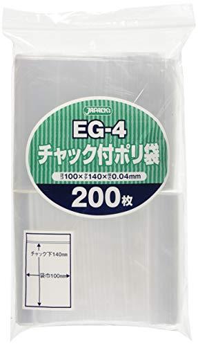 ジャパックス チャック付きポリ袋 100×140×0.04mm 200枚入 EG-4