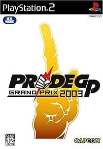 PRIDE GP 2003