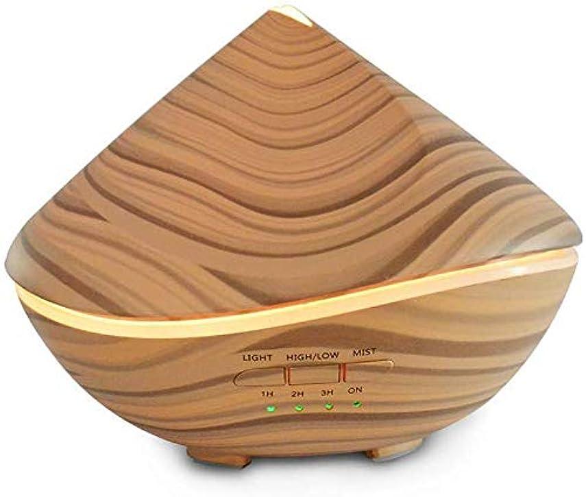 名義で組立蒸発するアロマセラピー用の エッセンシャルオイルディフューザー300ml、大アロマ超音波クールミスト加湿器-木目がなだめるようなナイトライト-ホーム&ラージルーム用の静かなディフューザーホームデコレーション