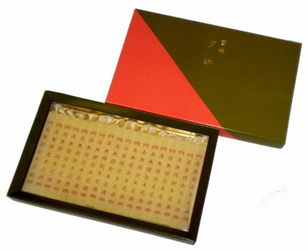 数学者ありがたい親愛な鳥居のローソク 蜜蝋夕映 釈迦 18本入 紙箱 #100755
