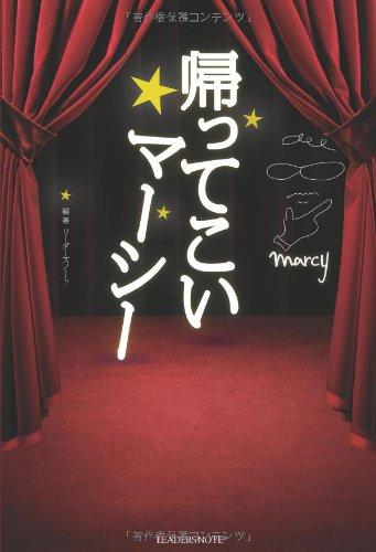 三四郎・小宮高校で留年したのは「僕と田代まさしさんの息子さん