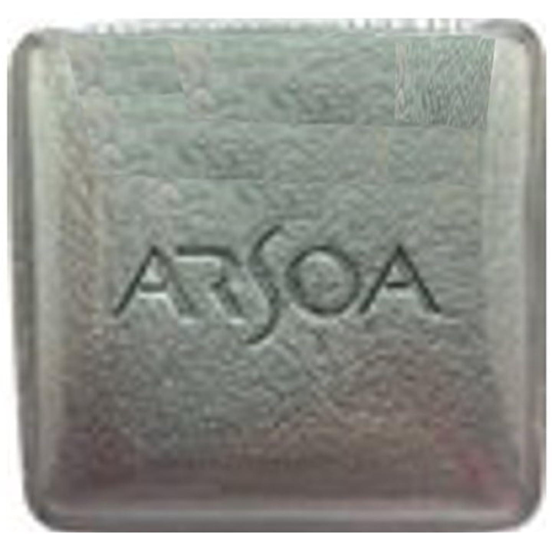 ファーザーファージュ引き潮彫刻[箱不良?外箱無]アルソア(ARSOA)クイーンシルバー(リフィル)135g[並行輸入品]