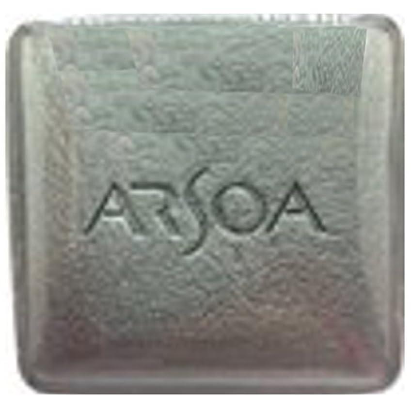 キュービック出しますブレイズ[箱不良?外箱無]アルソア(ARSOA)クイーンシルバー(リフィル)135g[並行輸入品]