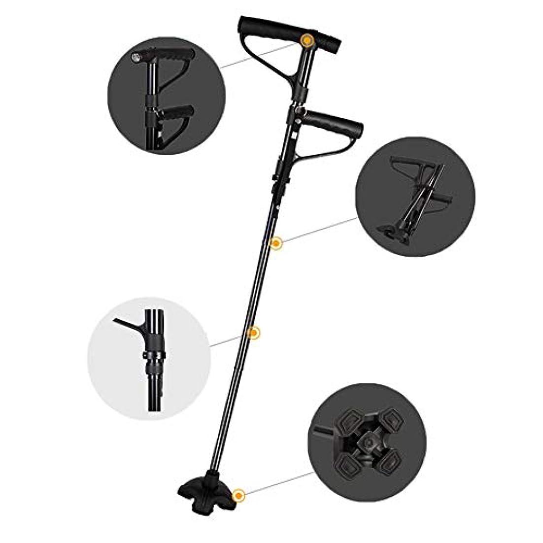 自然公園追加教養がある杖 ステッキ 折りたたみ杖 自立式 4点杖5段階 伸縮式 74cm ~ 97cm LEDライト搭載 軽量 歩行補助 介護 レディース ステッキ 婦人用