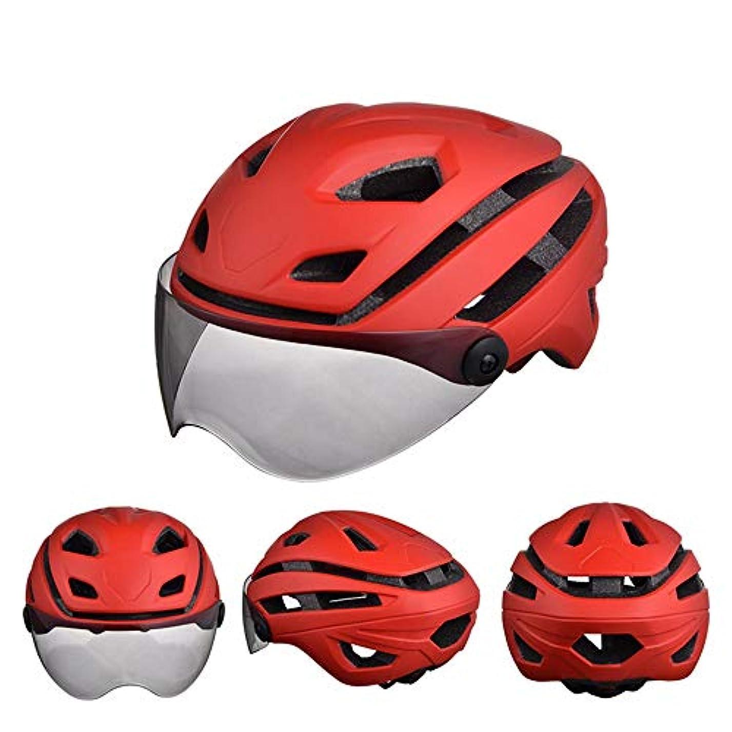 比較骨力強いTOMSSL高品質 ゴーグルの屋外の乗馬のヘルメットの人そして女性の軽い変更統合された自転車のヘルメット (色 : Red)