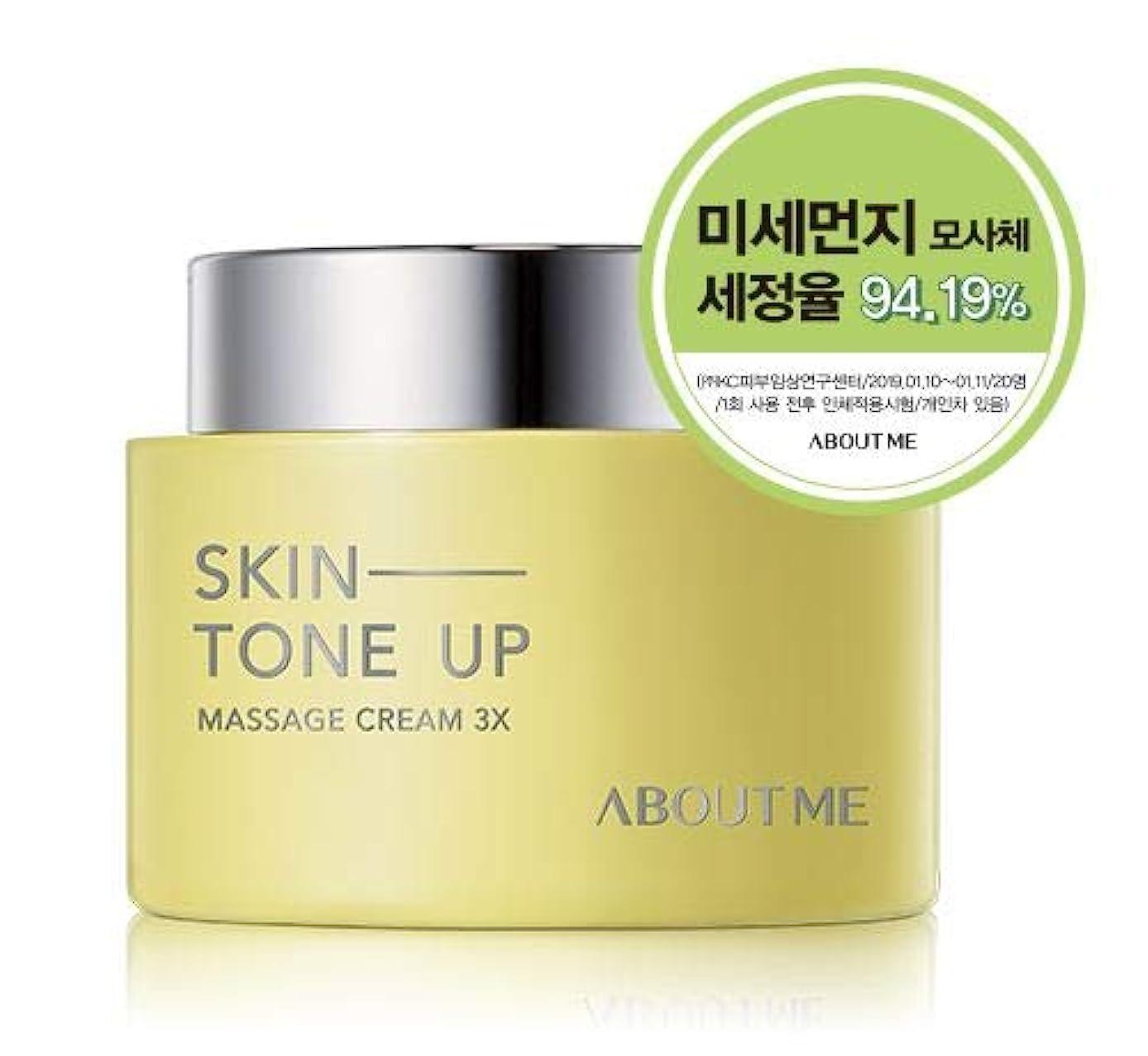 オーラル体操学習[ABOUT ME] Skin Tone Up Massage Cream 3X 150ml / [アバウトミー] スキントーンアップマッサージクリーム3X 150ml [並行輸入品]