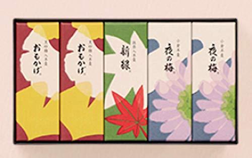 とらや 小形羊羹 5本入 秋 限定 パッケージ (とらや包装 紙袋付)