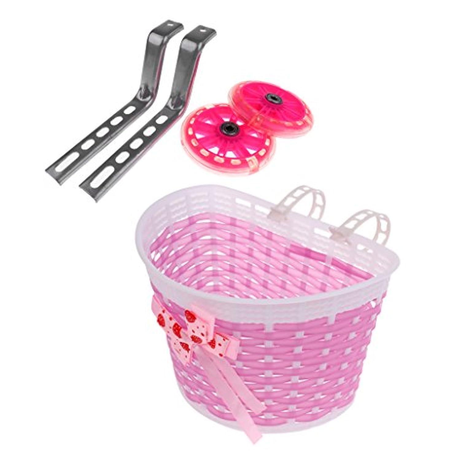 ロボットビジネス入射Perfk 可愛い 子供用自転車 フロントバスケット+自転車トレーニングホイール 女の子の初心者 交換用 耐衝撃性 ピンク