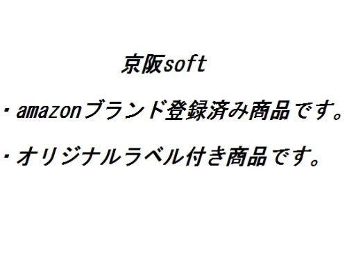 『京阪soft エプソン 互換インク マゼンタ ICM62』の1枚目の画像