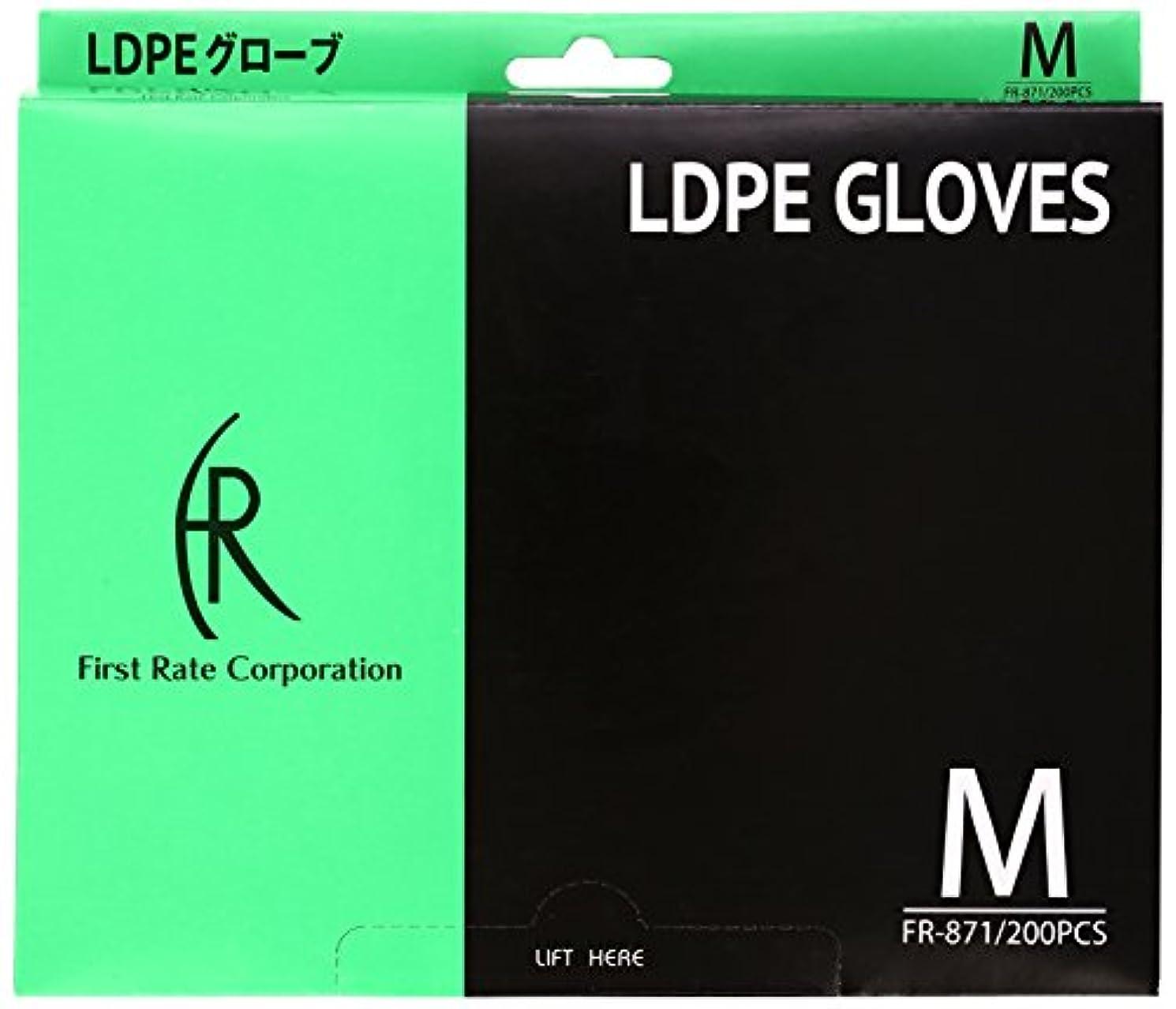 作詞家性能淡いファーストレイト LDPEグローブ(透明) FR-871(M)200マイイリ
