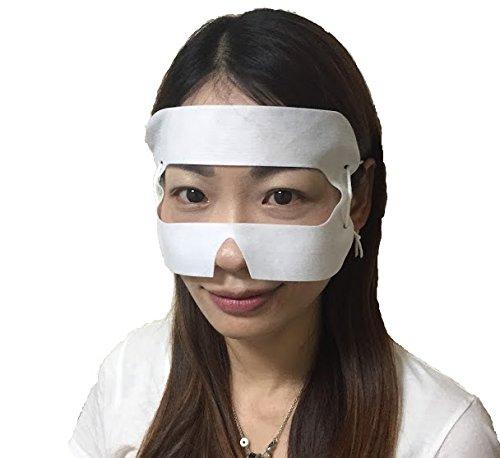 (ec-drive)VRゴーグル用 保護マスク VR体験用フ...