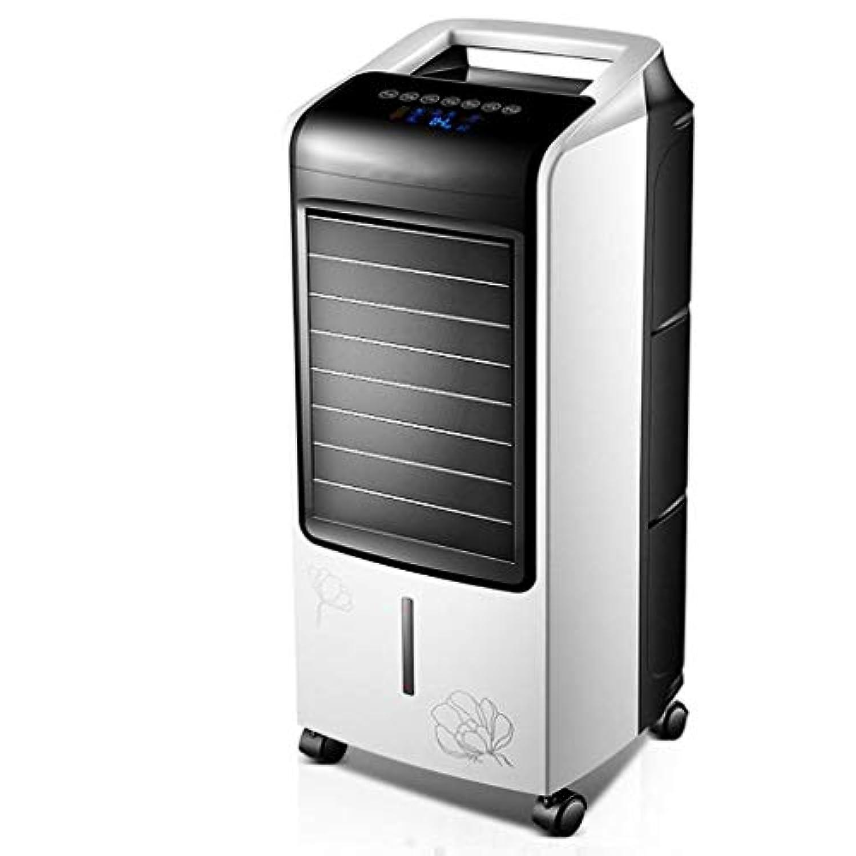 空調ファン 小型エアコンの家庭用チラーシングル冷たい移動式クールエアファン