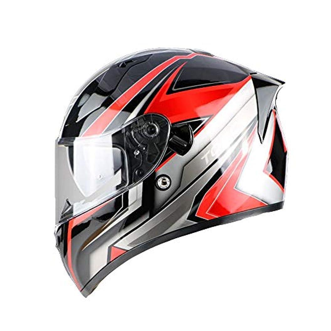 ウェーハ取り扱い一流QRY オートバイのヘルメット男性と女性の冬暖かい防曇ダブルレンズフルフェイスヘルメットオートバイのヘルメット四季普遍的な夏のヘルメット - 黒赤 - 大 幸せな生活 (Size : L)