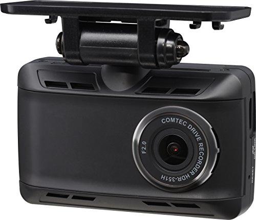 コムテック ドライブレコーダー HDR-351H 200万画...