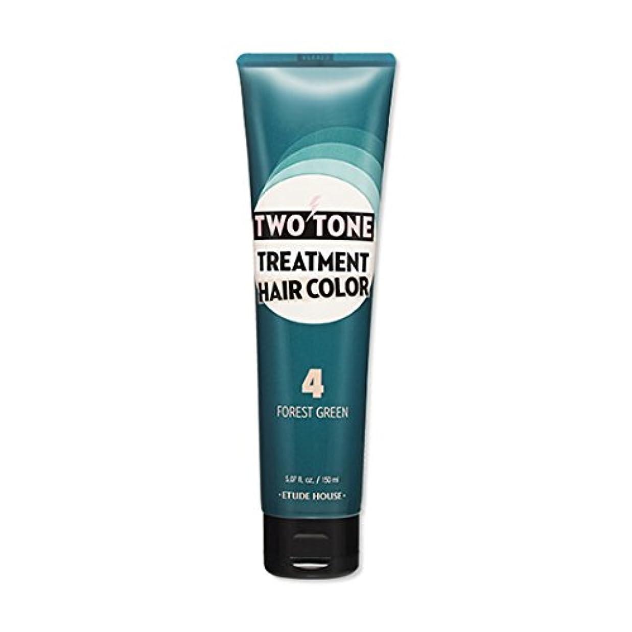 代表意味するスリットETUDE HOUSE Two Tone Treatment Hair Color 4.FOREST GREEN / エチュードハウス ツートントリートメントヘアカラー150ml (4.FOREST GREEN) [並行輸入品]