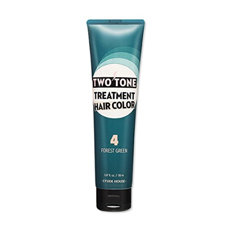 羊の服を着た狼バドミントン覚えているETUDE HOUSE Two Tone Treatment Hair Color 4.FOREST GREEN / エチュードハウス ツートントリートメントヘアカラー150ml (4.FOREST GREEN) [並行輸入品]