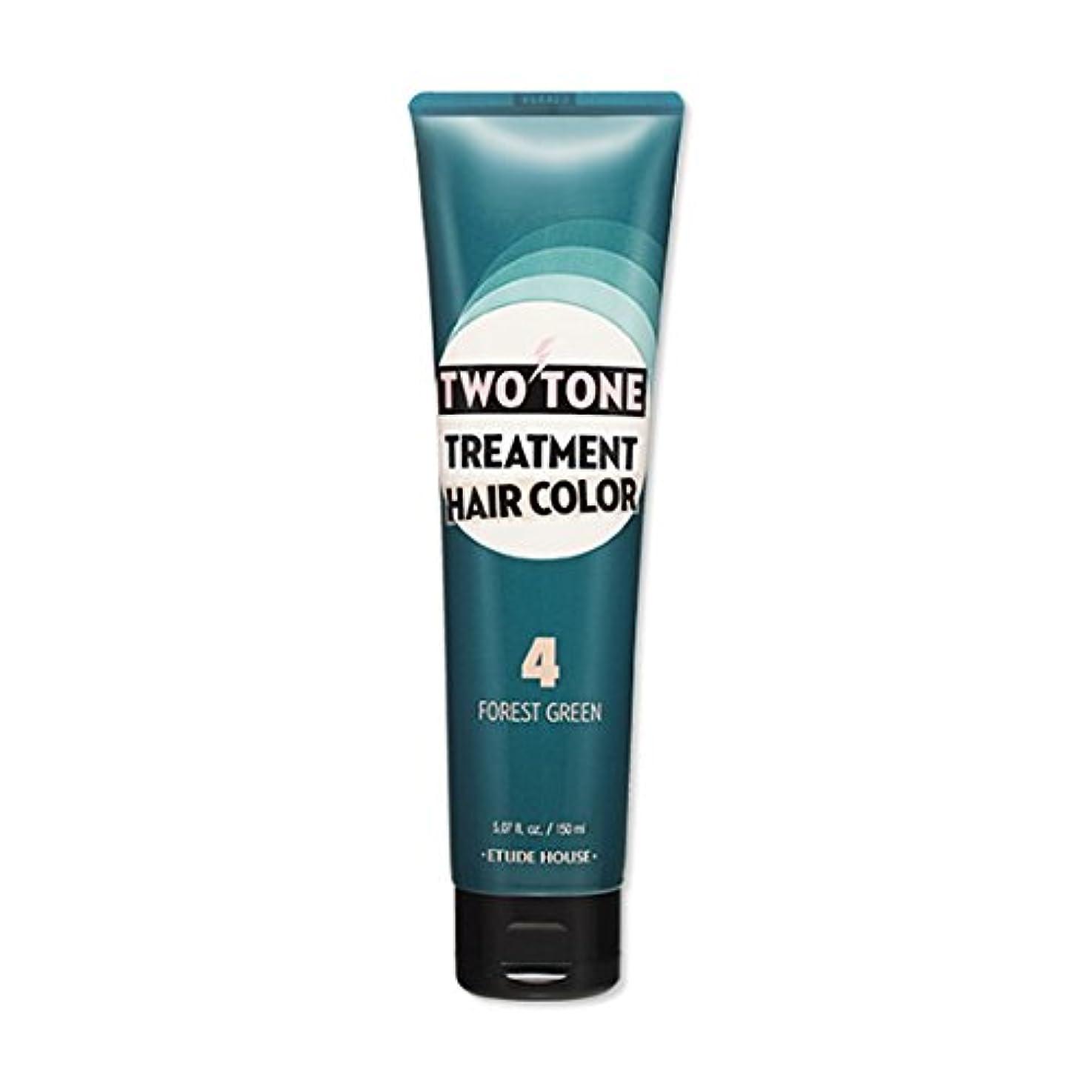 気分が悪い父方のエキゾチックETUDE HOUSE Two Tone Treatment Hair Color 4.FOREST GREEN / エチュードハウス ツートントリートメントヘアカラー150ml (4.FOREST GREEN) [並行輸入品]