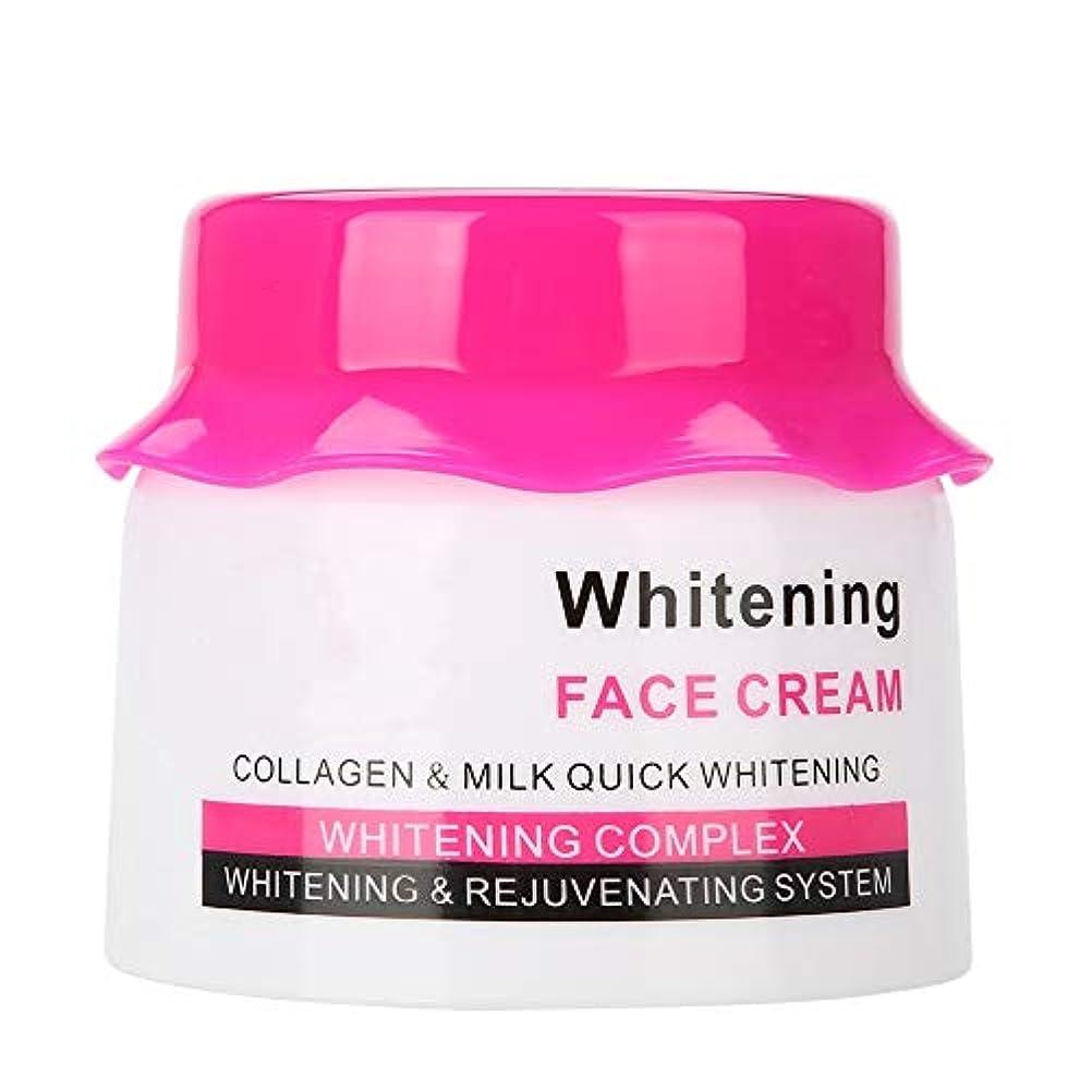に対して立派な側面天然コラーゲン、肌のリラクゼーションと引き締まった肌の多機能、保湿引き締めフェイシャルシュリンクポアケア肌を白くするフェイシャルクリーム