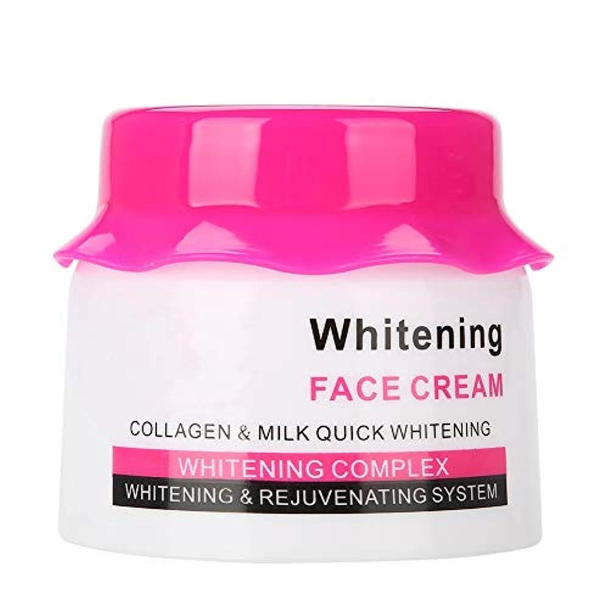 ご覧くださいスパイラル色合い天然コラーゲン、肌のリラクゼーションと引き締まった肌の多機能、保湿引き締めフェイシャルシュリンクポアケア肌を白くするフェイシャルクリーム