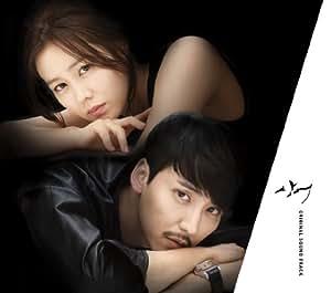 鮫(サンオ)韓国ドラマOST (KBS) (韓国盤)
