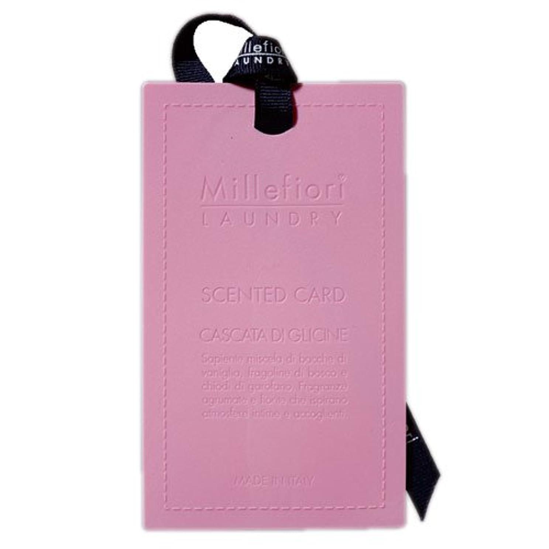 アロングまたはどちらか困惑するMillefiori センテッドカード ウィステリア CARD-A-003