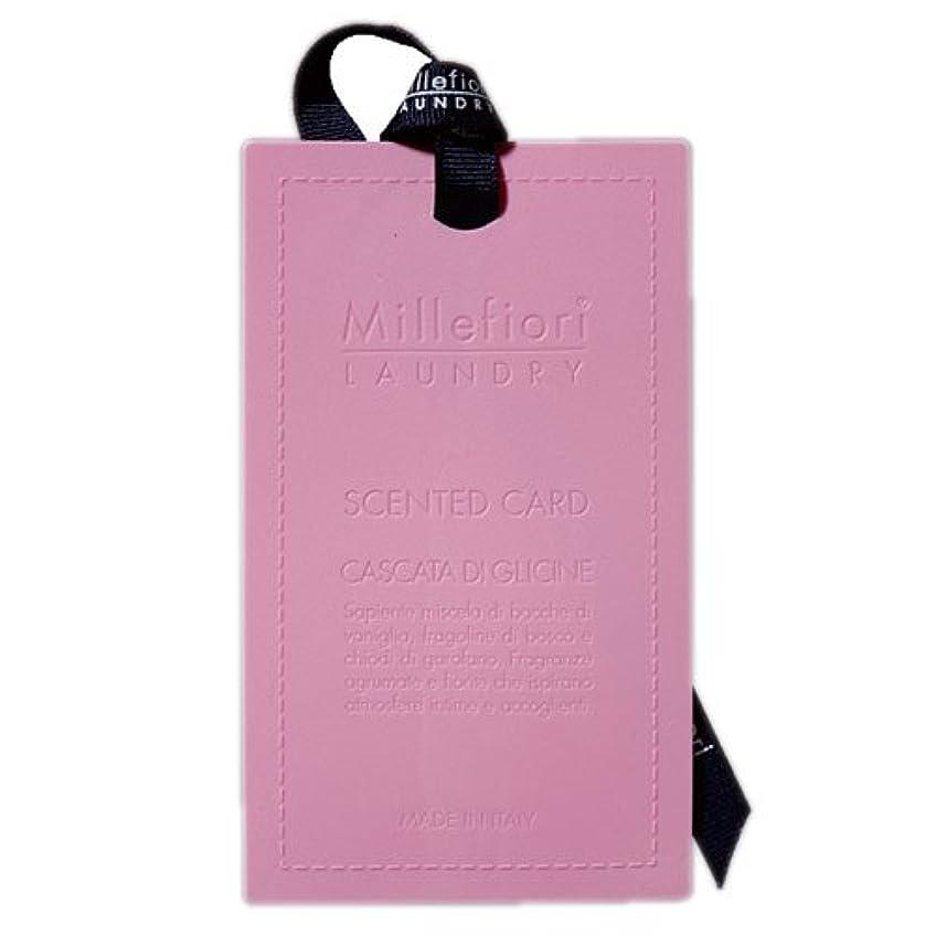 殉教者ねじれ矩形Millefiori センテッドカード ウィステリア CARD-A-003