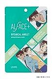 ALFACE(オルフェス) 【平次&和葉】ボタニカルアミュレット フェイスパック 22mL×1枚