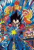 ドラゴンボールヒーローズ/HGD9-CP3 ベジータ:GT CP