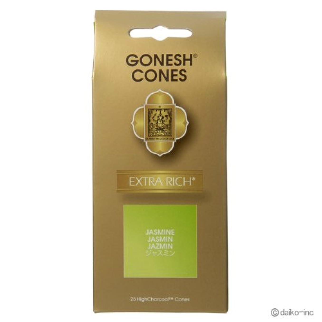 ガーネッシュ GONESH エクストラリッチ ジャスミン お香コーン25ヶ入 6個セット