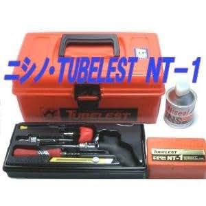 乗用車用パンク修理セット  チューブレスト(ニシノ) NT-1
