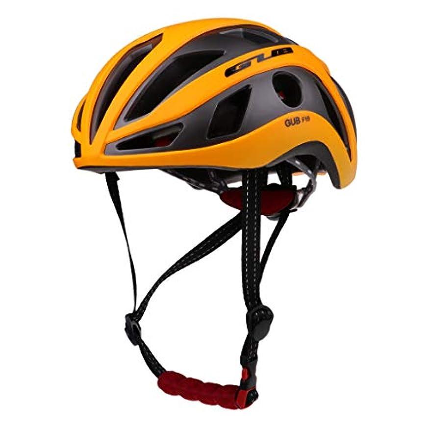 酔った輝くプレミアSM SunniMix ユニセックス大人用 GUB F19 自転車 サイクリング ヘルメット バイクヘルメット PC + EPS製 全6色