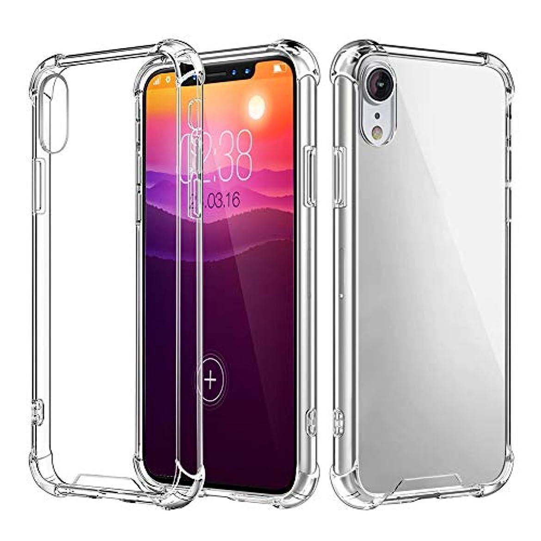 ステープル租界貫入iPhone XR ケース 透明 ソフト クリア 耐衝撃 防塵 超軽量 超薄型 一体型 6.1インチ アイフォン XR 用