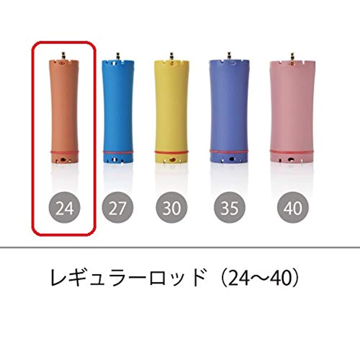 翻訳倒産負荷ソキウス 専用ロッド レギュラーロッド 24mm