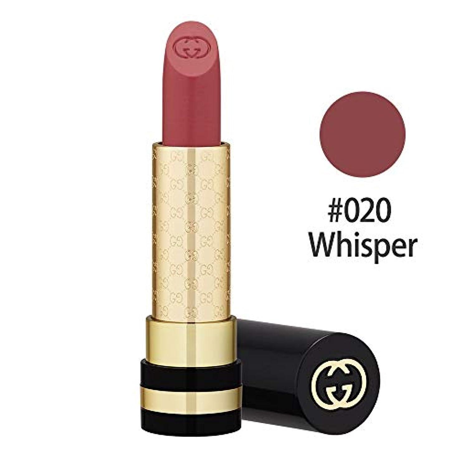 Gucci オーデイシャスカラーインテンスリップスティック #020 WHISPER 3.5g [839493] [並行輸入品]