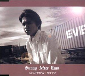 Sunny After Rain~雨のち晴れ~