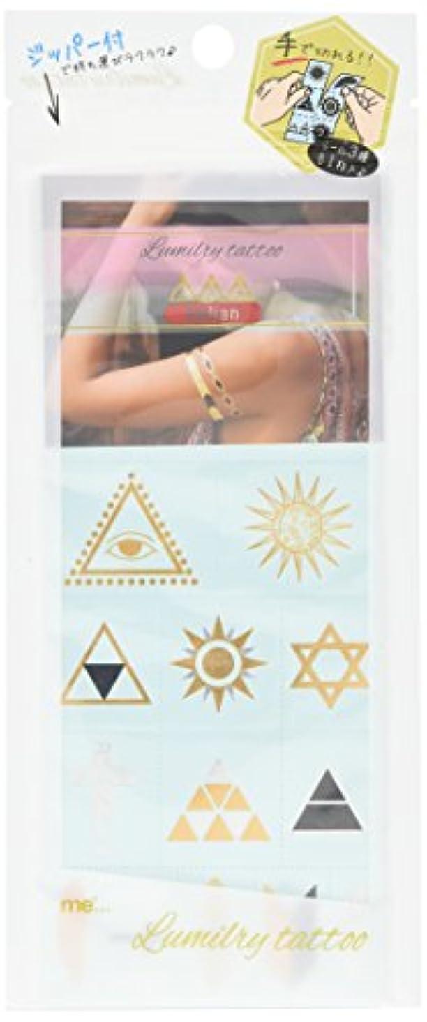 クレタカフェオズワルドLumilry tattoo 2016 INDIAN