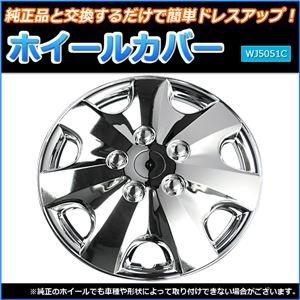ホイールカバー 15インチ 4枚 トヨタ フィールダー (ク...