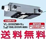 【VL-200ZMHS3】三菱 換気扇 ロスナイ セントラル換気システム 浴室暖房機連動シリーズ【VL200ZMHS3】