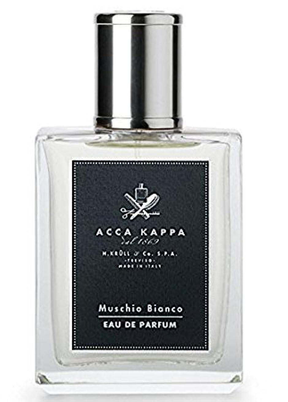 装備する強います誓いアッカカッパ ACCA KAPPA ホワイトモス オードパルファン ユニセックス 50ml [並行輸入品]