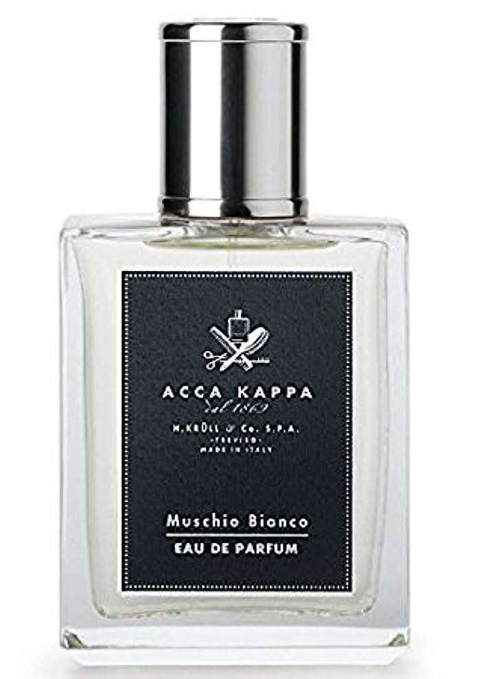 影響力のある宣伝クロールアッカカッパ ACCA KAPPA ホワイトモス オードパルファン ユニセックス 50ml [並行輸入品]