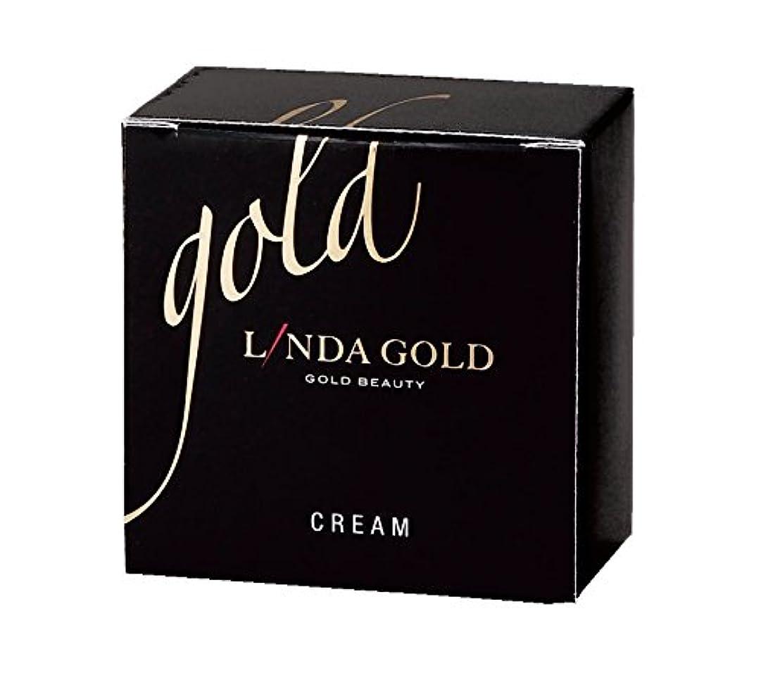 雨のエキサイティング応答Linda Gold クリーム